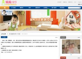 Mama123.cn thumbnail