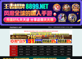 Mamacn.net thumbnail