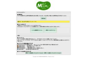 Mamail.jp thumbnail