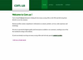 Mamapedia.com.ua thumbnail