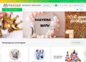 Mamazin.com.ua thumbnail