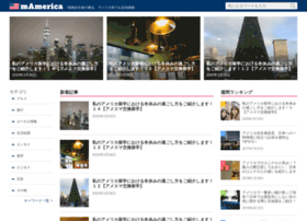 Mamerica.net thumbnail