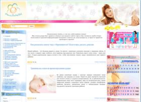 Maminportal.ru thumbnail