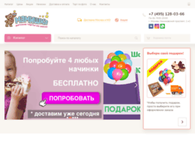 Mamishka.ru thumbnail