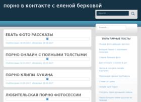 Mamuli22.ru thumbnail
