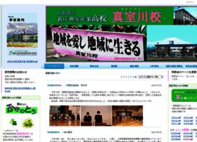 Mamurogawa-h.ed.jp thumbnail