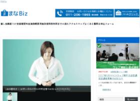 Mana-biz.jp thumbnail