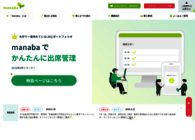Manaba.jp thumbnail