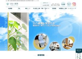 Manabeganka.jp thumbnail