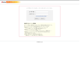 Manaberu.dcam-system.jp thumbnail
