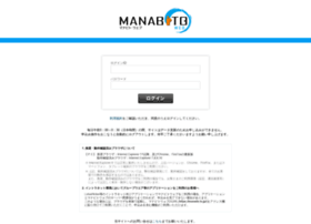 Manabi-to.jp thumbnail