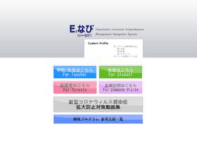 Manabi.nta.co.jp thumbnail