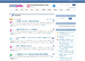 Manapedia.jp thumbnail