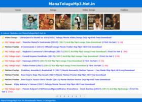 Manatelugump3.net.in thumbnail