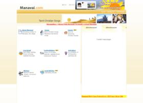 Manavai.com thumbnail