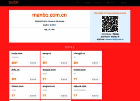 Manbo.com.cn thumbnail