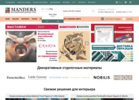 Manders.ru thumbnail