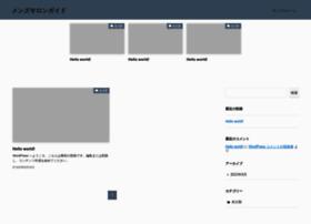 Mandw.jp thumbnail