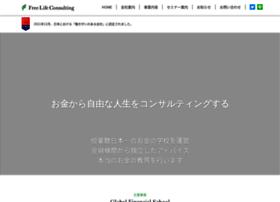 Manebu.jp thumbnail