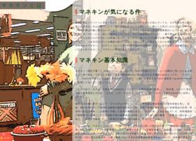 Manekin.jp thumbnail