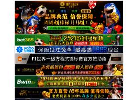 Manelefan.net thumbnail