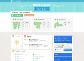 Manen.jp thumbnail