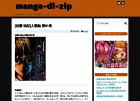 Manga-dl-zip.net thumbnail