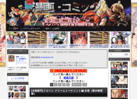 Manga-dld.blog.jp thumbnail