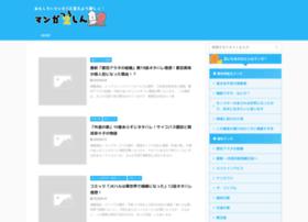 Manga2shin.net thumbnail