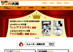 Manganime-niigata.jp thumbnail