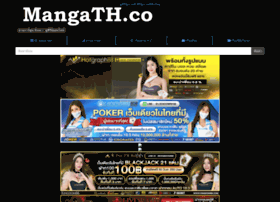 Mangath.co thumbnail