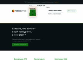 Mango-office.ru thumbnail