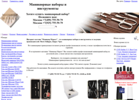 Manicurmarket.ru thumbnail