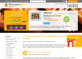 Manicurshop.ru thumbnail