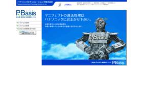 Manifest.ne.jp thumbnail