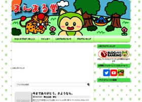 Manmarudo.jp thumbnail