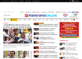 Manoramaonline.com thumbnail