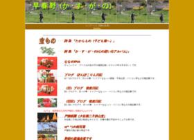 Manpou.net thumbnail