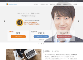 Manpowergroup.jp thumbnail