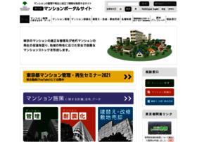 Mansion-tokyo.jp thumbnail