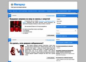 Manspep.ru thumbnail