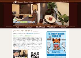 Mantani-clinic.jp thumbnail