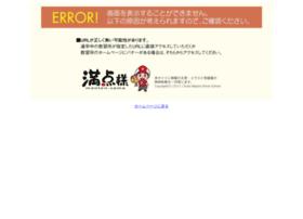 Mantensama.jp thumbnail