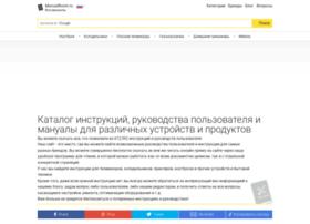 Manualboom.ru thumbnail