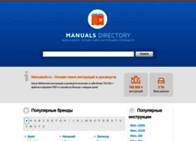 Manualsdir.ru thumbnail