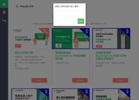 Manulife-campaign.com.hk thumbnail