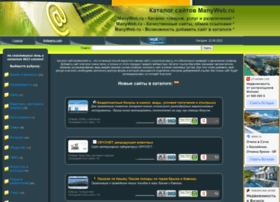 Manyweb.ru thumbnail