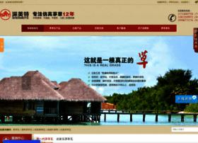 Maocaowa.cn thumbnail