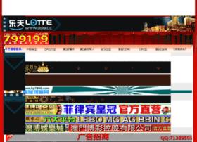 Maoji168.cn thumbnail