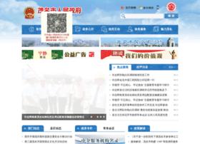 Maoming.gov.cn thumbnail